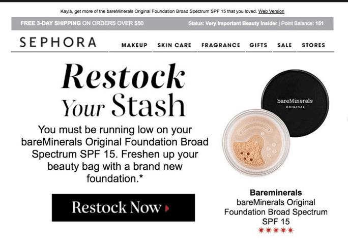 Sephora restock email